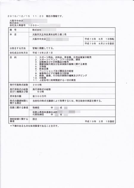 Sensou_2__0002